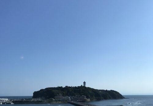 【イベント】11/3(土)江ノ島魔法バザール