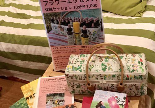 11/30(金)鎌倉大船・ワンデイカフェ